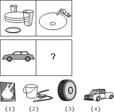 Solve This Abstract Reasoning Analogy on car
