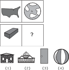 Solve This Abstract Reasoning Analogy on Brick