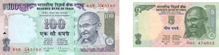 This image shows 100 and 5 rupees note