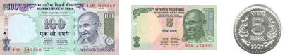 This image shows 100 and 5 rupees notes and coin