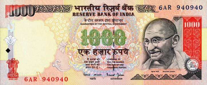 Image shows the Rs.1000 note
