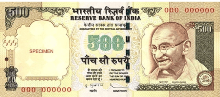 Image shows the Rs.500 note