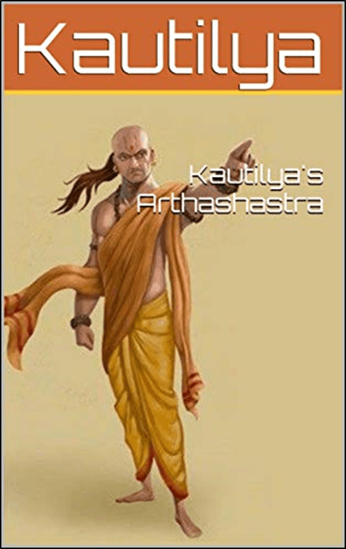 Image Shows Of The Kautilya