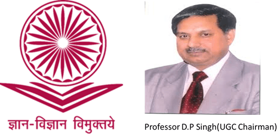 Image Of The Professor D.P Singh