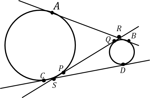 Two unequal circles with three tangents