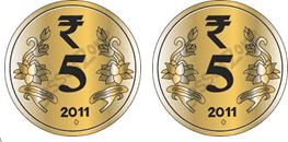 This image shown the set of coins – Choice B