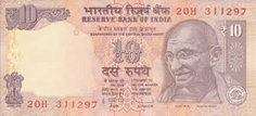 This image shown the 10 rupee note