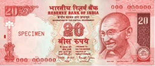 This image shown the 20 rupee note