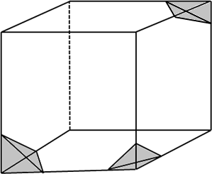 3 shaded corners of the figure below have been cut out