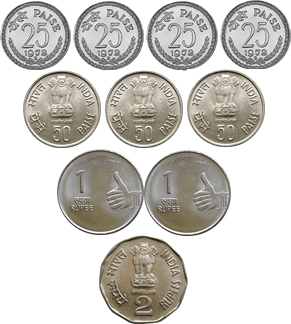 This figure is 2rupee, 1 rupee, 50 paise and 25 paise coins
