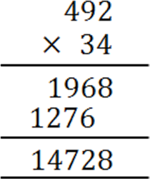 This image shows the multiplication problem