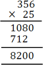 This image shows the calculation of multiplication