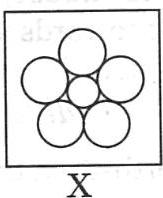 Find which figure in choice have these circles