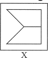 Square having shape made by vertical and horizontal lines