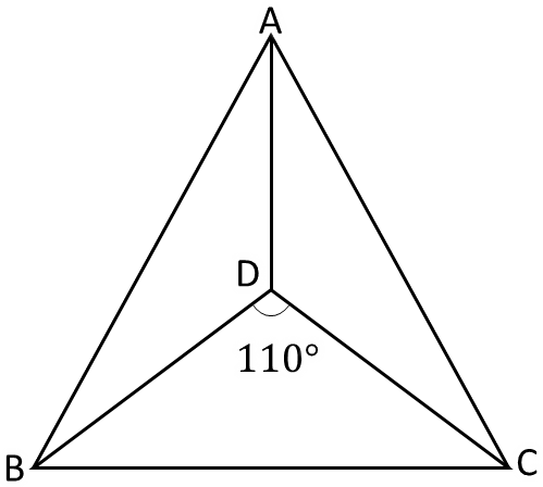 A triangle having two congruent triangles