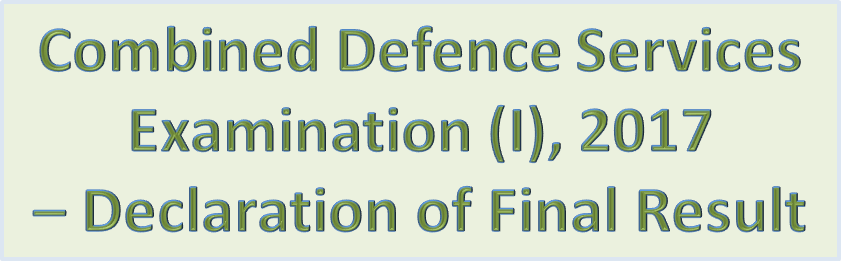 Image of Combined Defence Services Examination