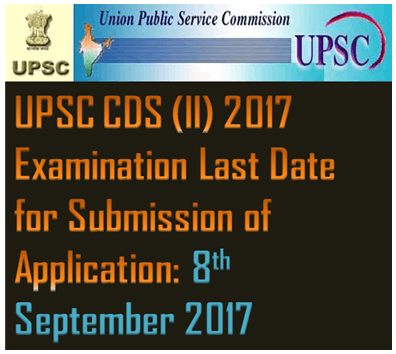 UPSC CDS II 2017 Examination
