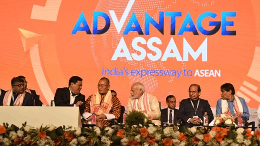 Image of Advantage Assam - Global Investors Summit 2018