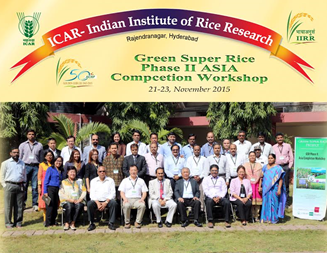 Rice Improvement Project Award 2015