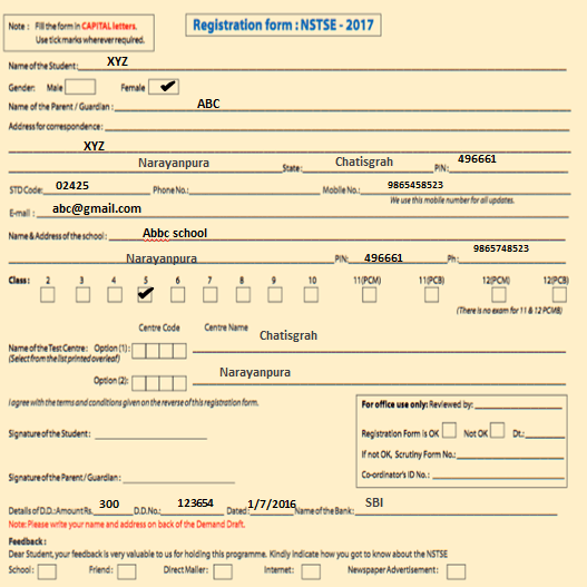 Image shows the Registration Form by Mail