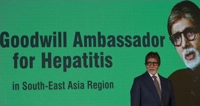 Image of goodwill ambassador for hepatitis