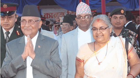 Image of Nepal Prime Minister and Chief Justice of Nepal