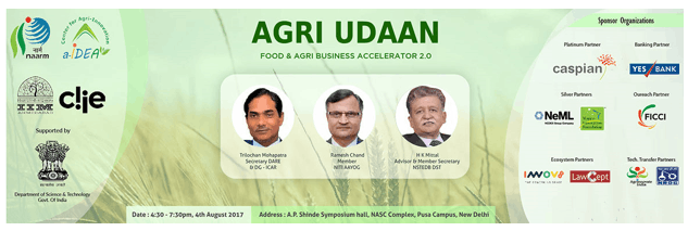 Image of AGRI UDAAN