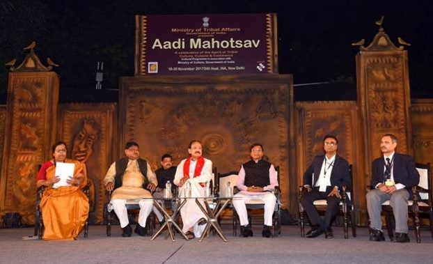 Image of Fortnight Long Tribal Festival - Aadi Mahotsav