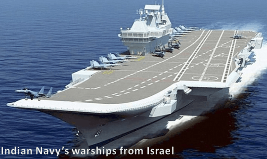Indian Navy's warships from israel
