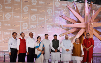 Image shows the inauguration of Charkha