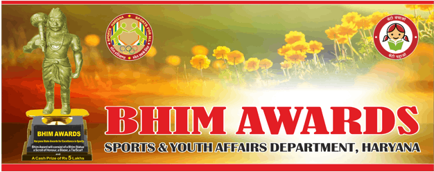 11 sports persons were honoured with Bhim award in Haryana