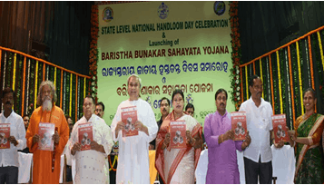 Odisha government launched a Baristha Bunakar Sahayata Yojana