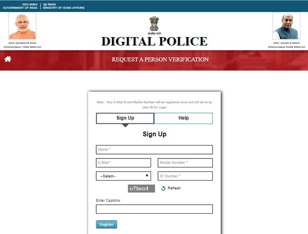 Image of Digital Police Portal