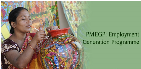 Image of PM Employment Generation Programme
