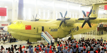 Image shows the amphibious aircraft the AG600