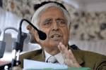 Image of Mufti Mohammad Sayeed