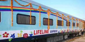Image shows the Lifeline Express