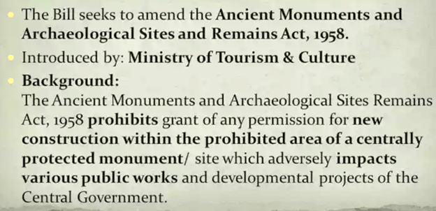 Archaeological Sites and Remains (Amendment) Bill, 2017
