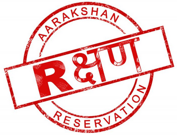 Image shows the Reservation