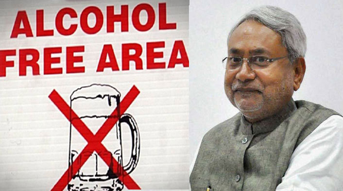 Image of Bihar as Alcohol Free Area