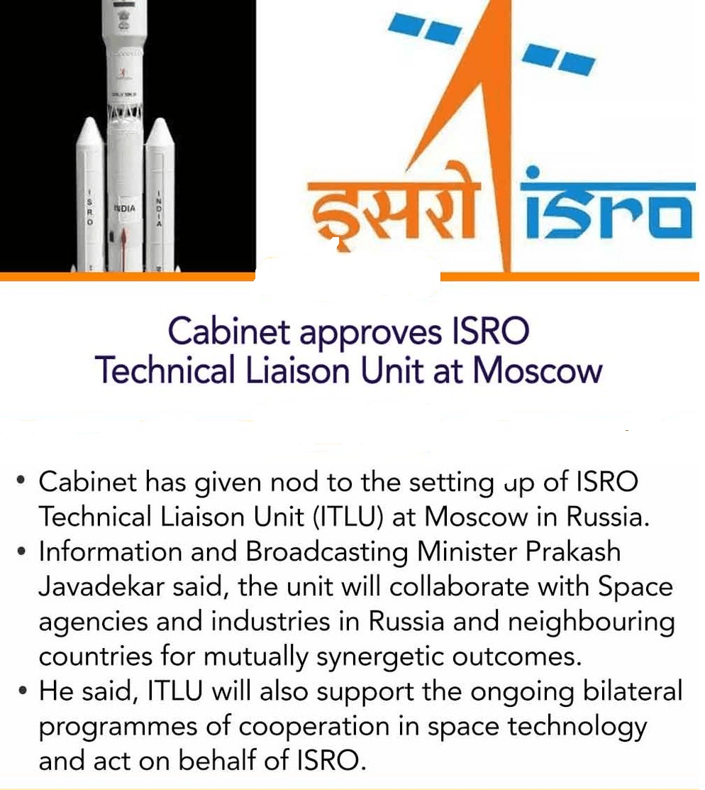 Image shows of ISRO Technical Liaison Unit at Moscow