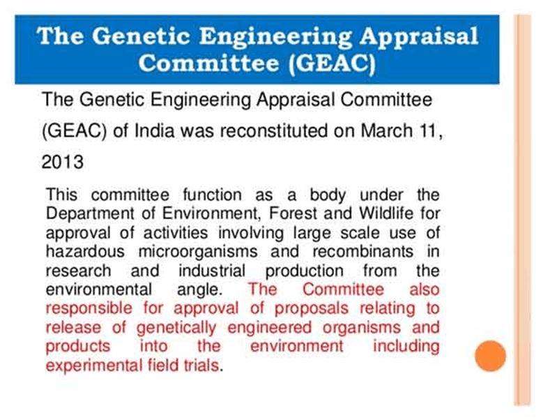 Image of Genetic Engineering Appraisal Committee