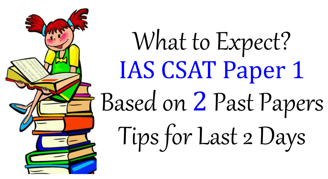 Image of IAS CSAT Paper 1 Tips