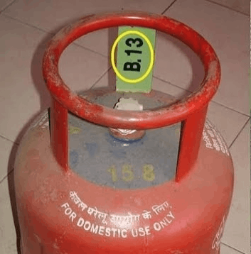 Image of gas cylinder