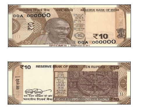 Image of reason behind the 10 Rs. notes chocolate brown colour
