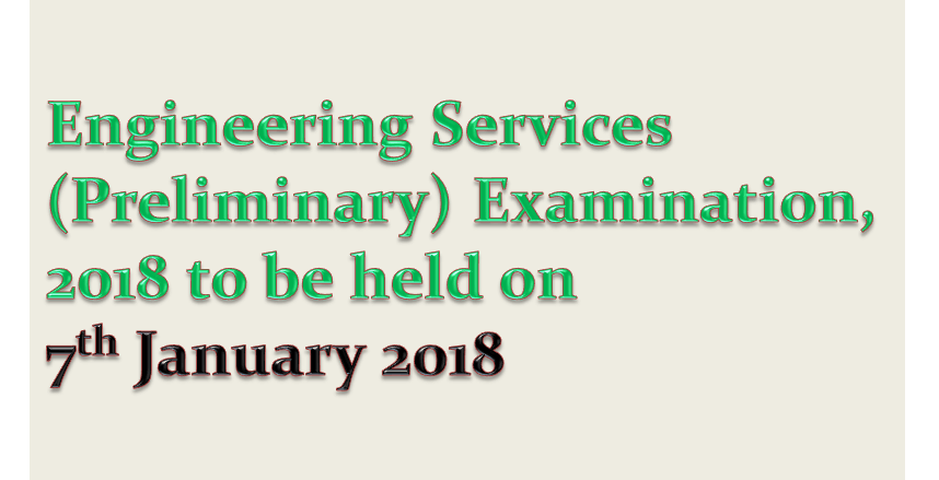 Image of Engineering Services (Preliminary) Examination