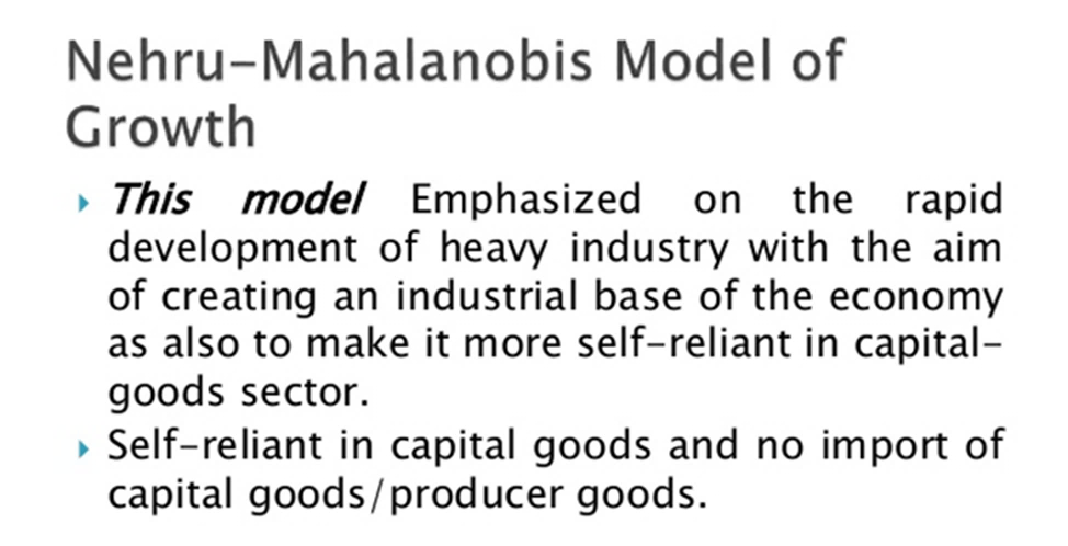 Image of Nehru-Mahalanobis Model of Growth