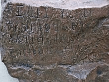 Image of Epigraphy