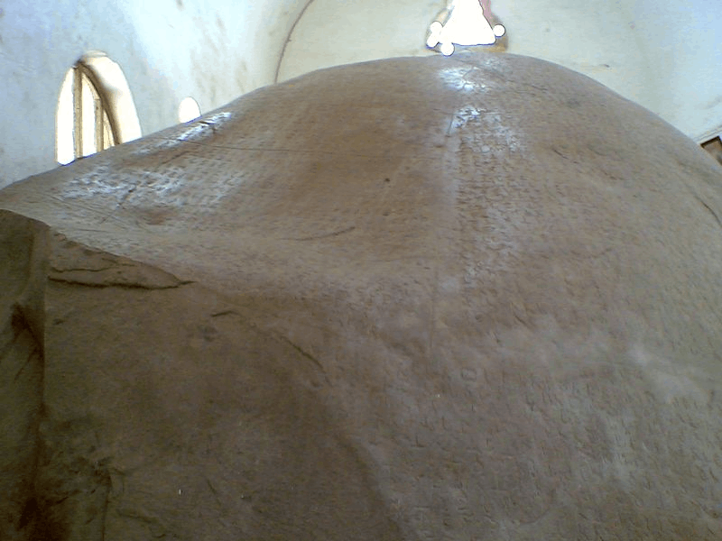 Image of Junagarh Rock Inscription of Rudradaman I