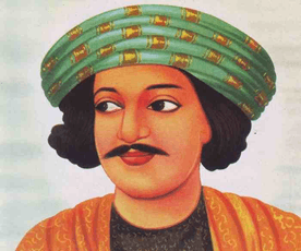 Image of Raja Rammohan Roy